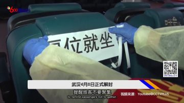 国语:武汉4月8日正式解封Wuhan officially unsealed on April 8